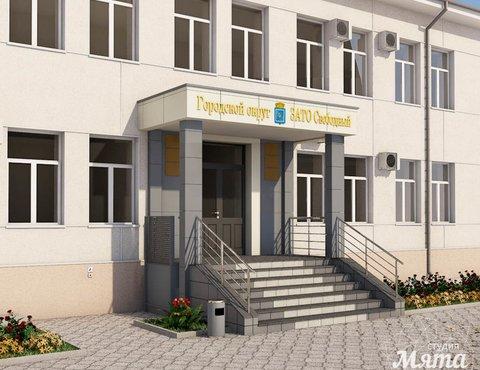 Дизайн-проект входной группы Муниципального учреждения п. Свободный